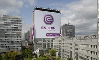 История EVONIK Industries